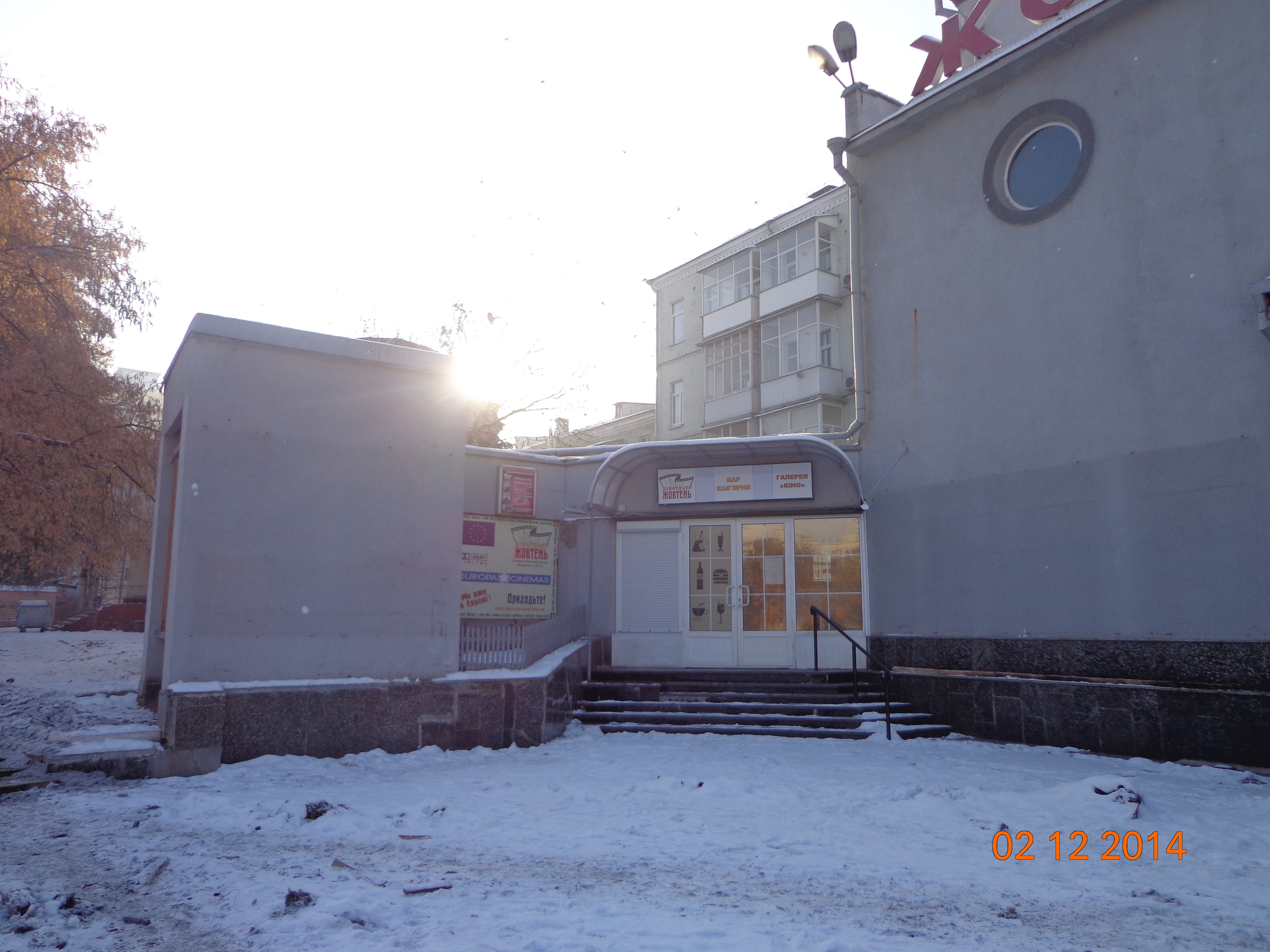 image-3-3: project-cinema-zhovten