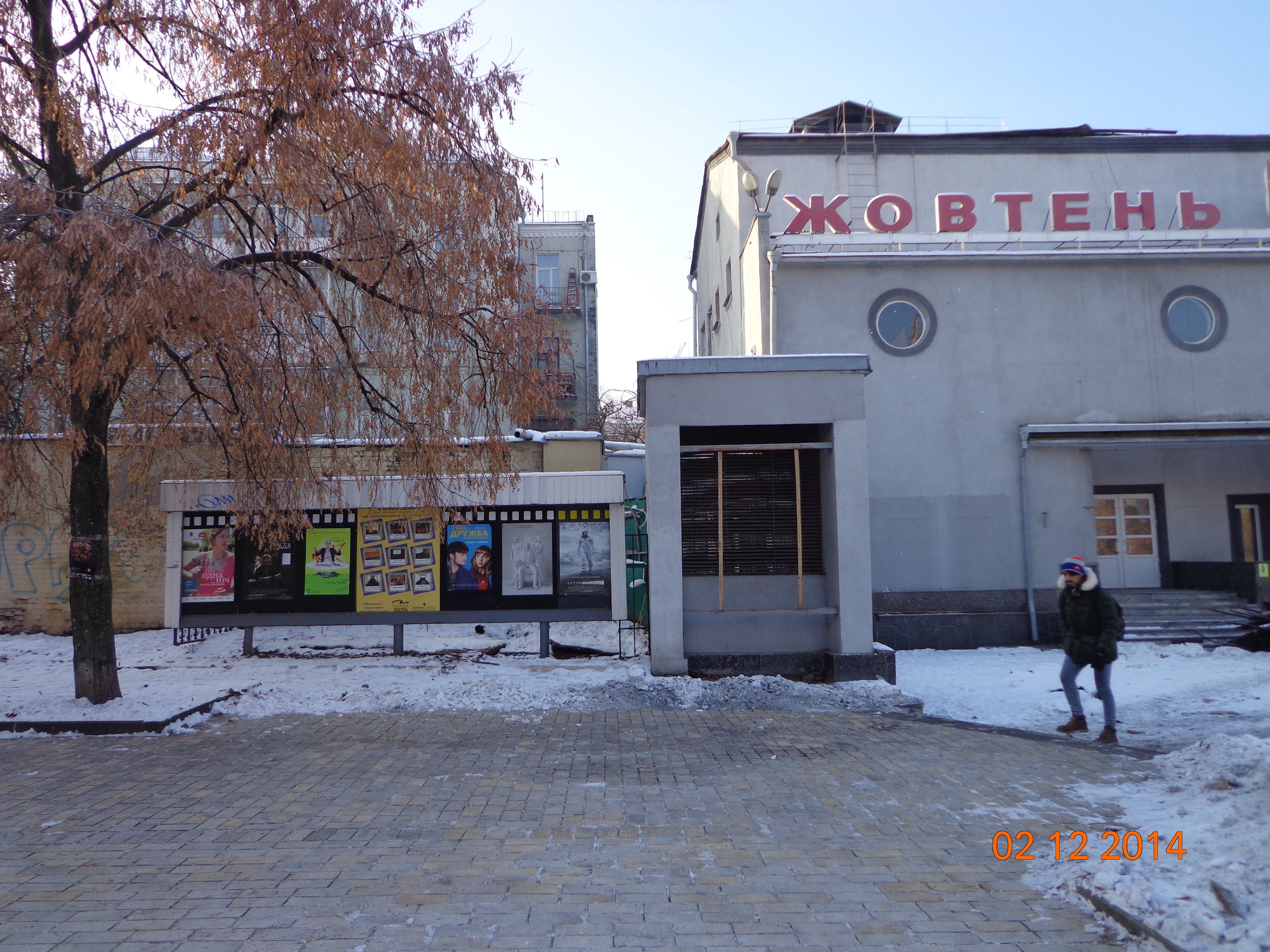 image-3-0: project-cinema-zhovten