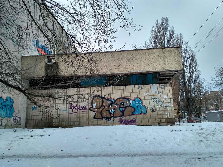 image-3-4: kyiv-media-hub