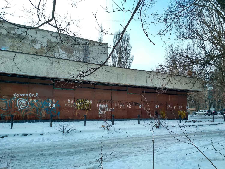 image-3-1: kyiv-media-hub
