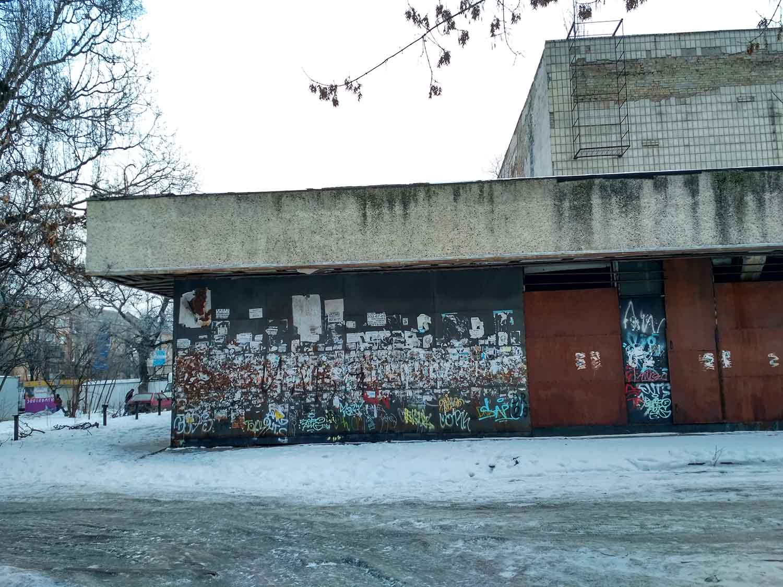 image-3-7: kyiv-media-hub